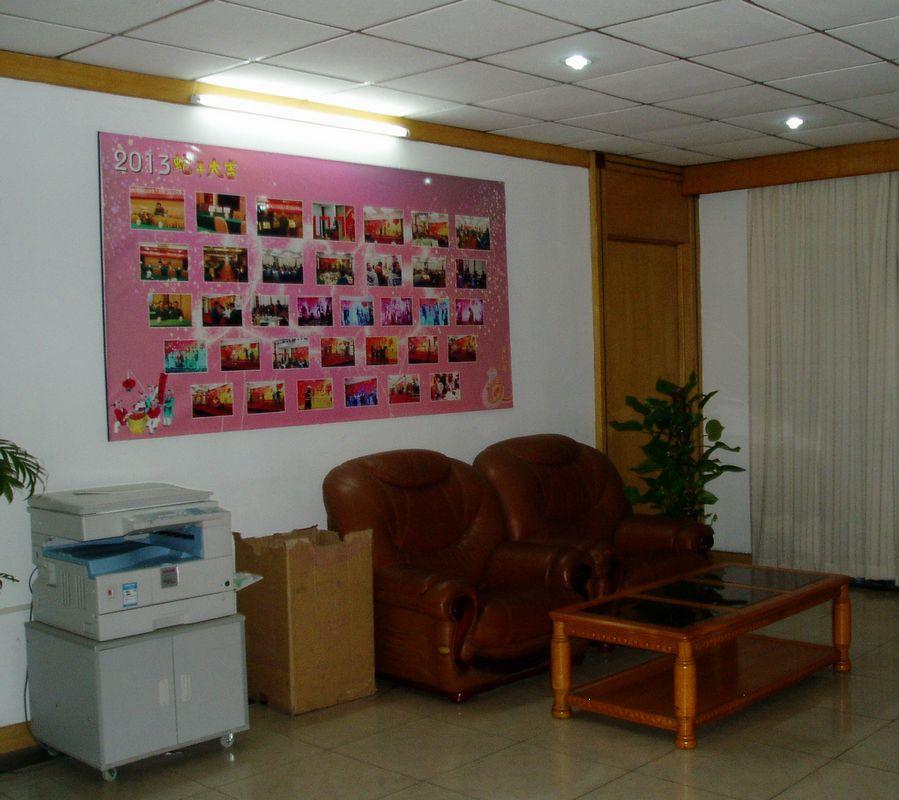 NINGBO JIN MAO IMPORT AND EXPORT CO., LTD.