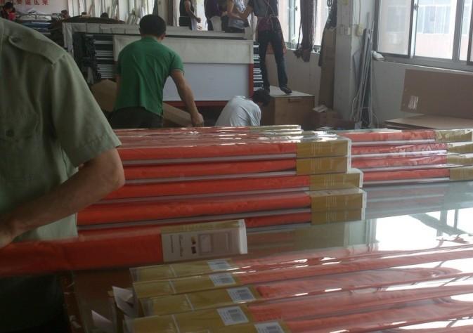 Shenzhen Delex Blinds Co., Ltd.