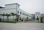 Ningbo Sine Magnetic Co., Ltd.