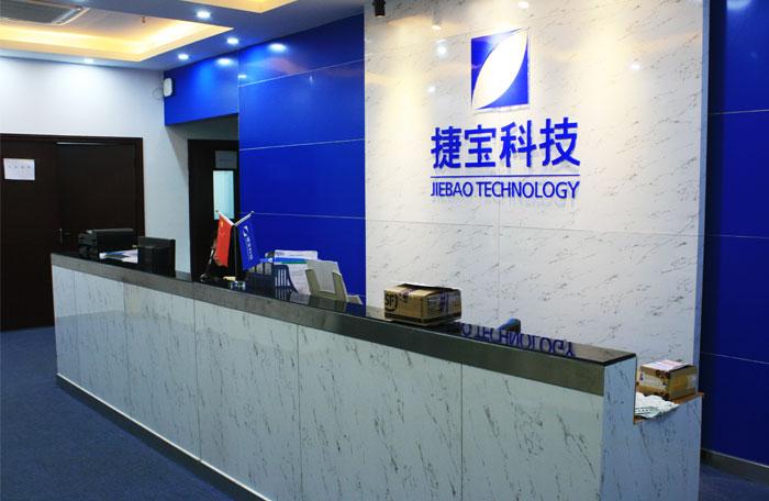 Guangzhou Jiebao Technology  Co., Ltd.
