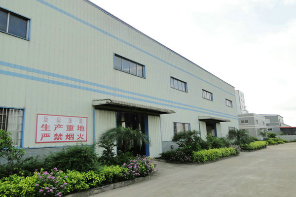Shandong Vidar Biotechnology Co., Ltd.