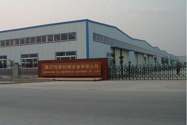 Chongqing HLA Mechanical Equipment Co., Ltd.