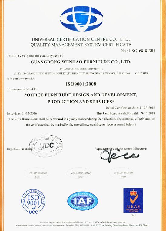 Foshan Beno Furniture Co., Limited