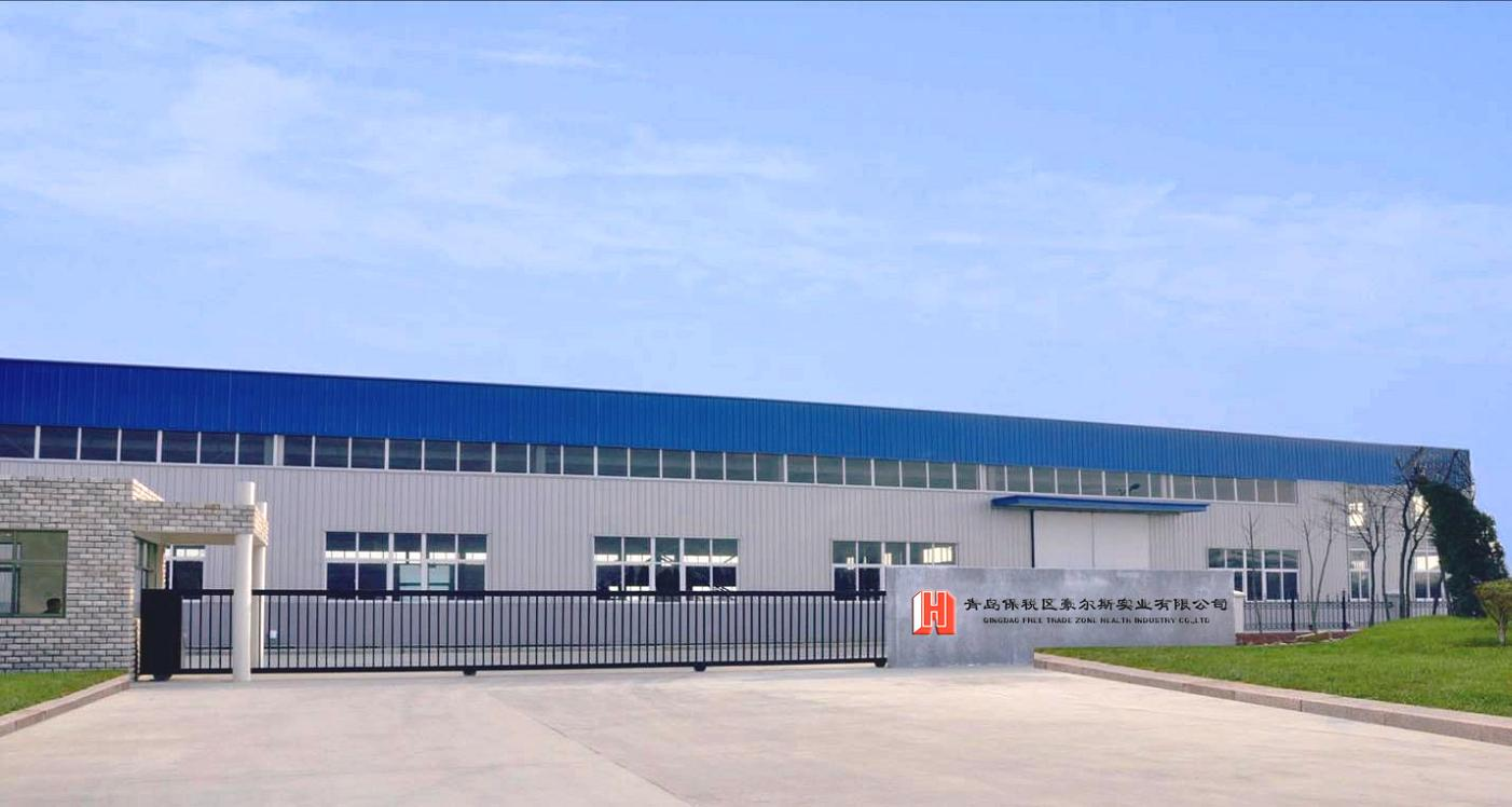 Qingdao Free Trade Zone Health International Co., Ltd.