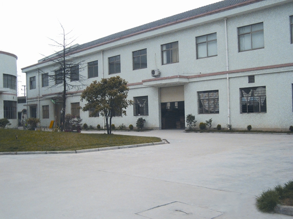 Ningbo Xinyue Artist Machinery Manufacture Co., Ltd.