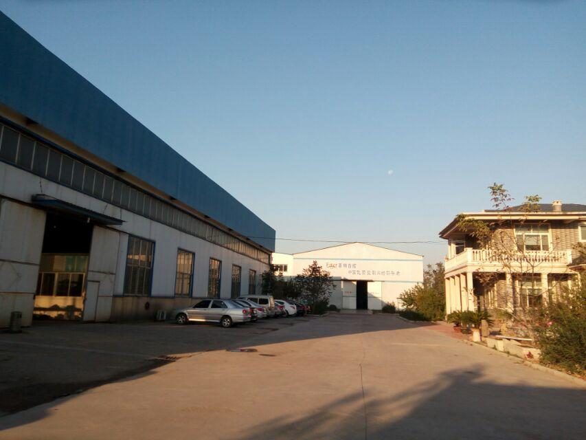 Qingzhou Xinhang Mechanical Equipment Co., Ltd.