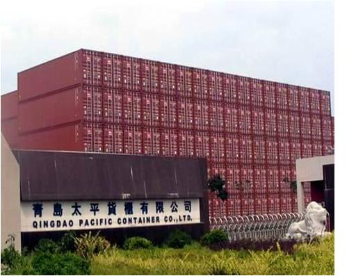 Qingdao Pacific Container Co., Ltd.