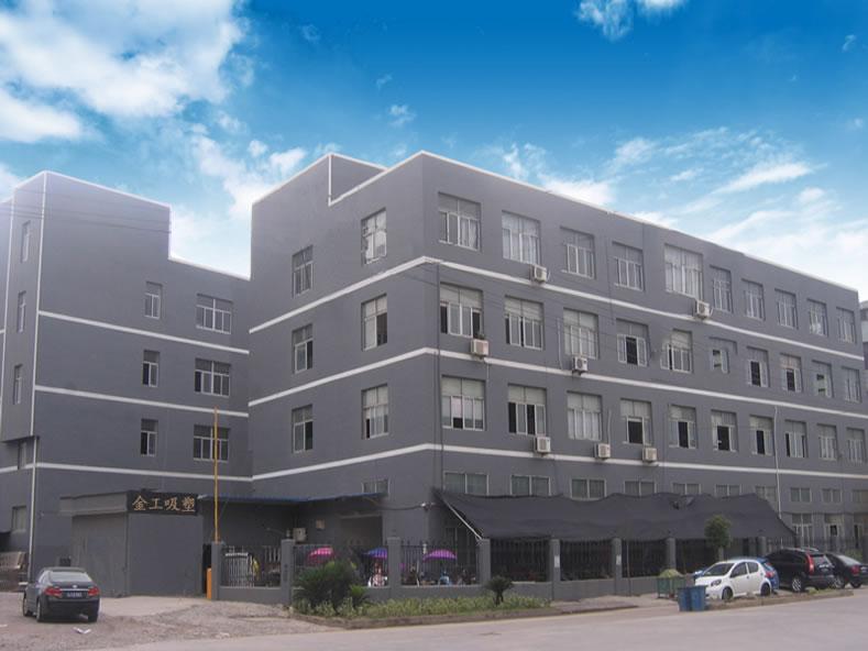 Yuhuan Qinggang Jingong Blister Factory