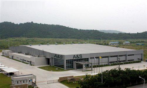 A&S Machinery Co., Ltd.