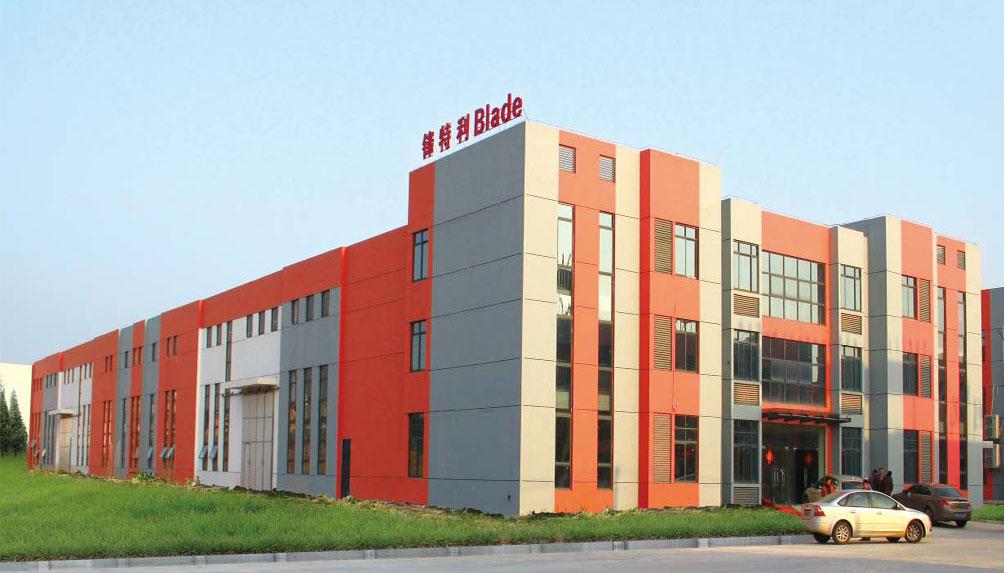 Maanshan FengTeLi Machine Blade Co., Ltd.