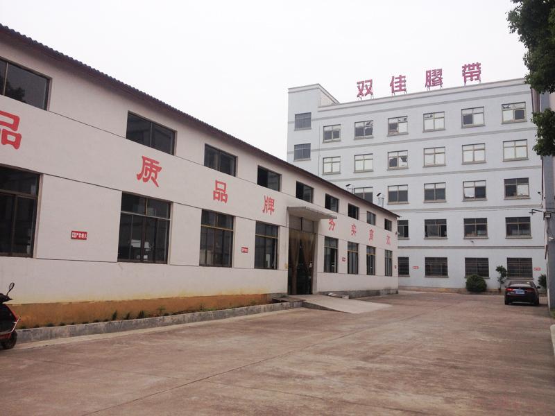 Yiwu Shuangjia Sealing Adhesive Tape Co., Ltd.