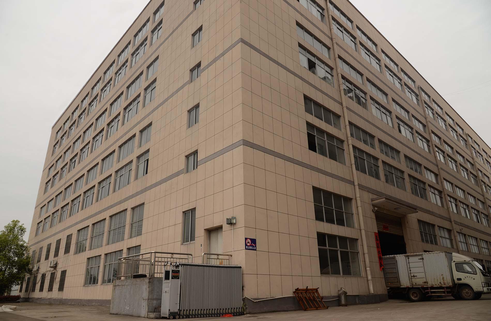 Yongkang Jojo Technology Co., Ltd.