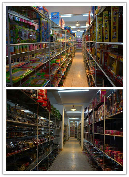 Shantou Boin Toys  Industrial Co., Ltd.