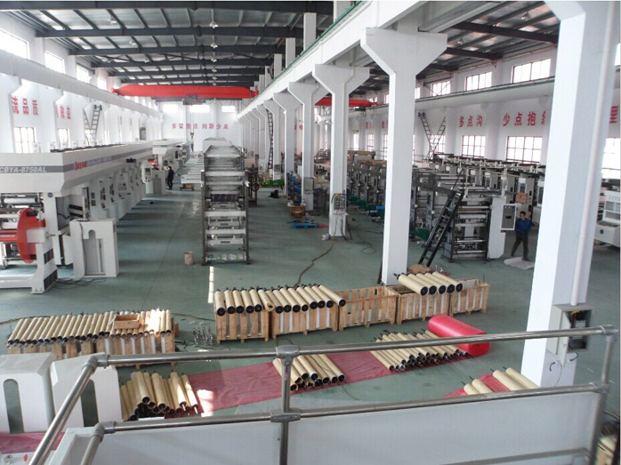Jiangyin Chengbao Printing & Packing Machine Co., Ltd.