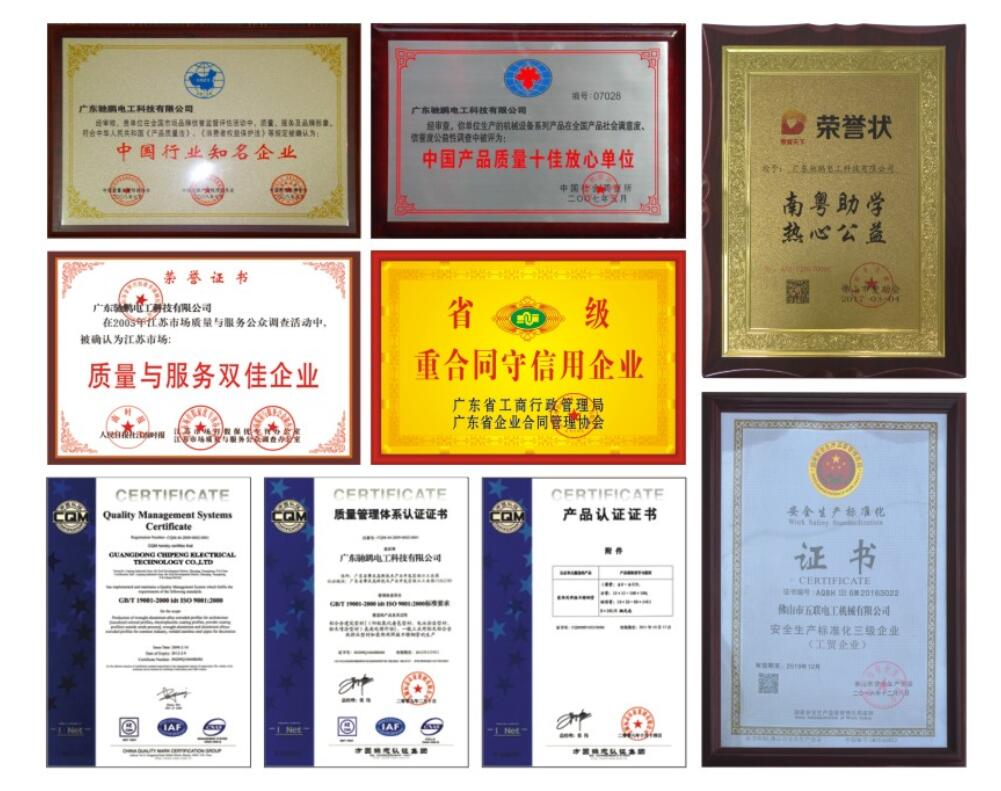 Guangdong Chipeng Electrical Technology Co., Ltd.
