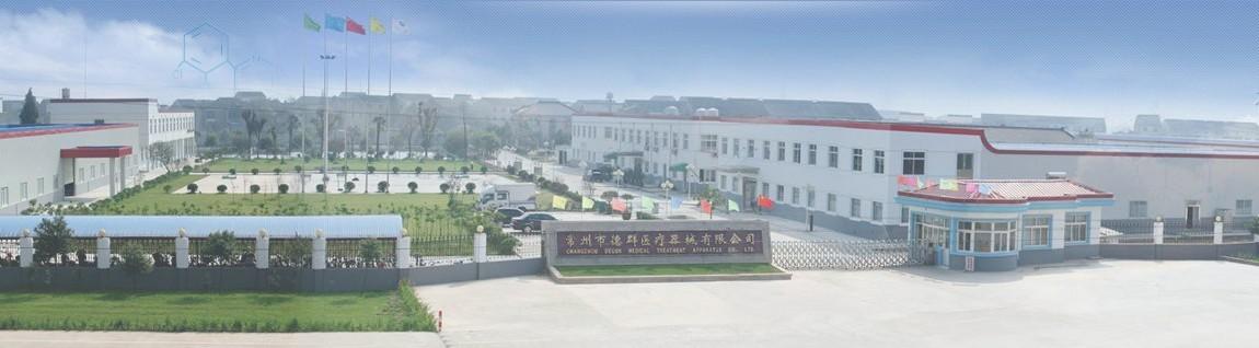Changzhou Longkang Pharmaceutical Packaging Materials Co., Ltd.