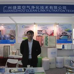 Guangzhou Clean-Link Filtration Technology Co., Ltd.