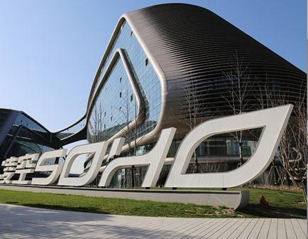 Shanghai Urban International Trading Co., Ltd.