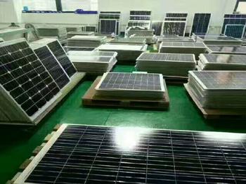 Jiangsu Chengan New Energy Technology Co., Ltd.