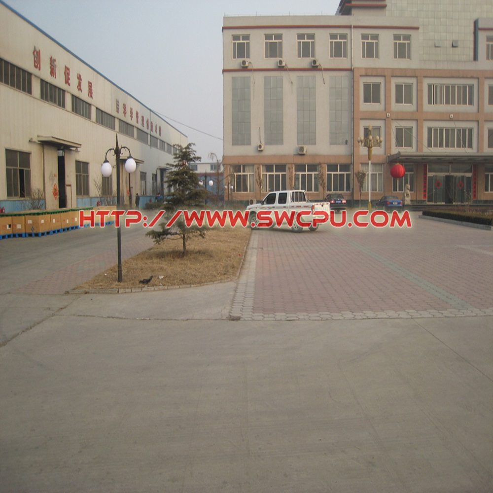 Image hengshui jinggong rubber plastic products co ltd verificado