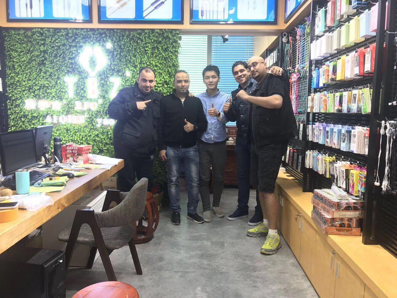 Guangzhou TBZ Co., Ltd.
