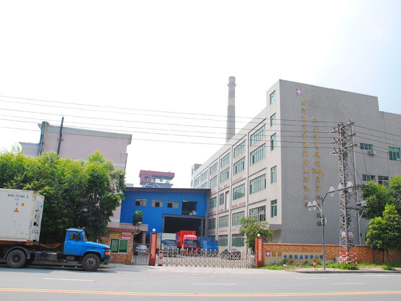 Bojia Industry Co., Limited