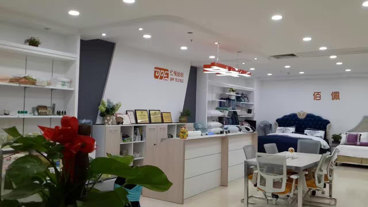 DPF International Co., Ltd.