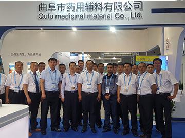 Qufu Medicinal Materials Co., Ltd.
