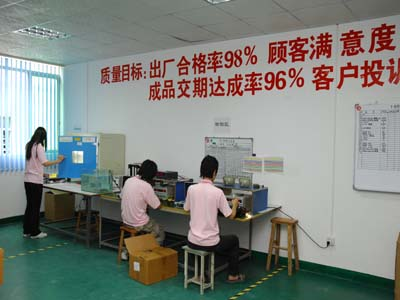 Shenzhen Hoten Technology Co., Ltd.