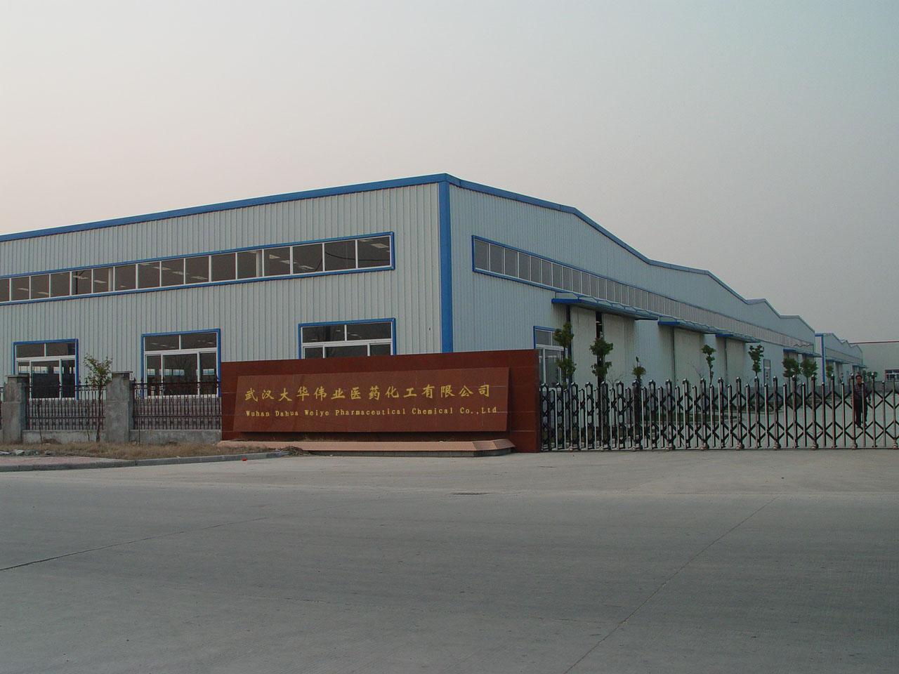Wuhan Dahua Weiye Pharmaceutical Chemical Co., Ltd.