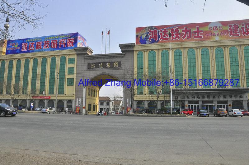 Shandong Hongda Construction Machine Co., Ltd.