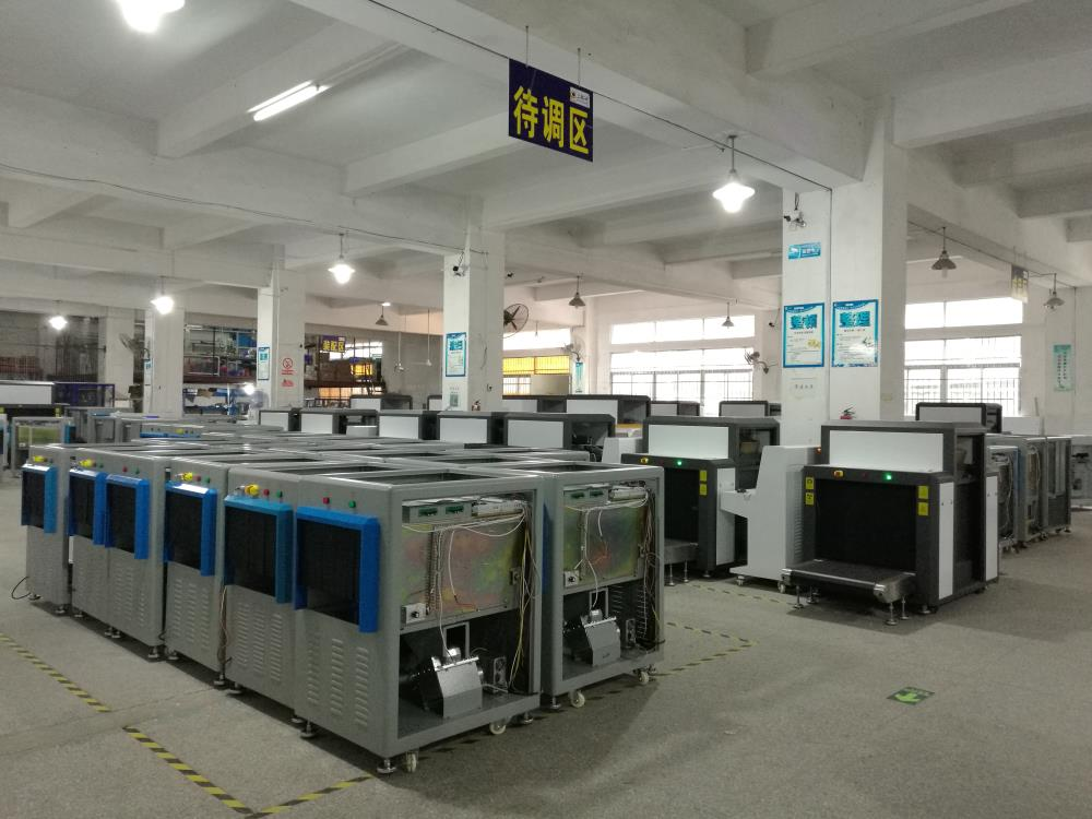 Dongguan Erlangsense Radiography Equipment Co., Ltd.