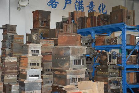 Yuyao Sino Enclosure Co., Ltd.