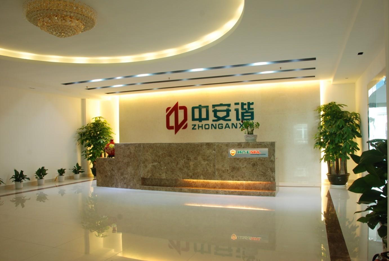 Shenzhen Zhonganxie Technology Co., Ltd.