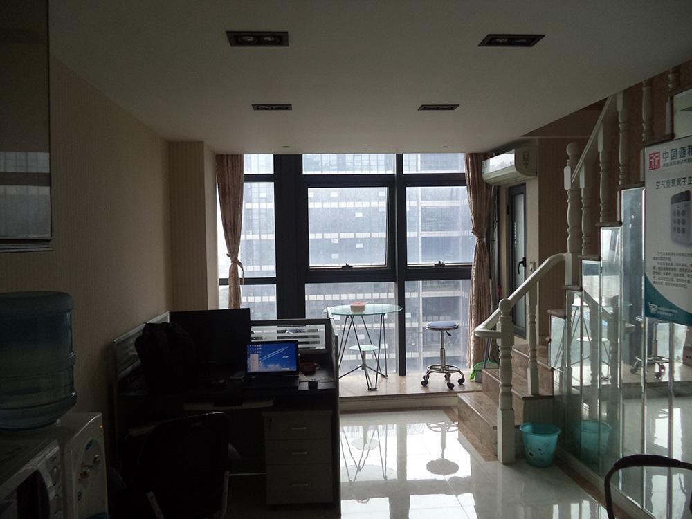 Changzhou Auspicious International Trade Co., Ltd.