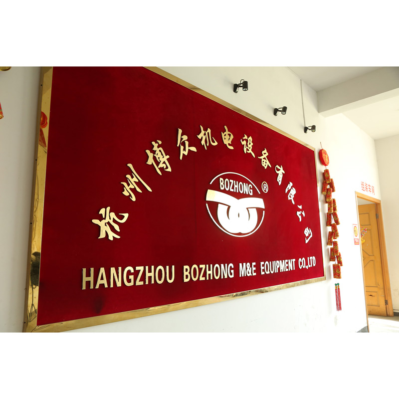 Hangzhou Bozhong M&E Equipment Co., Ltd.