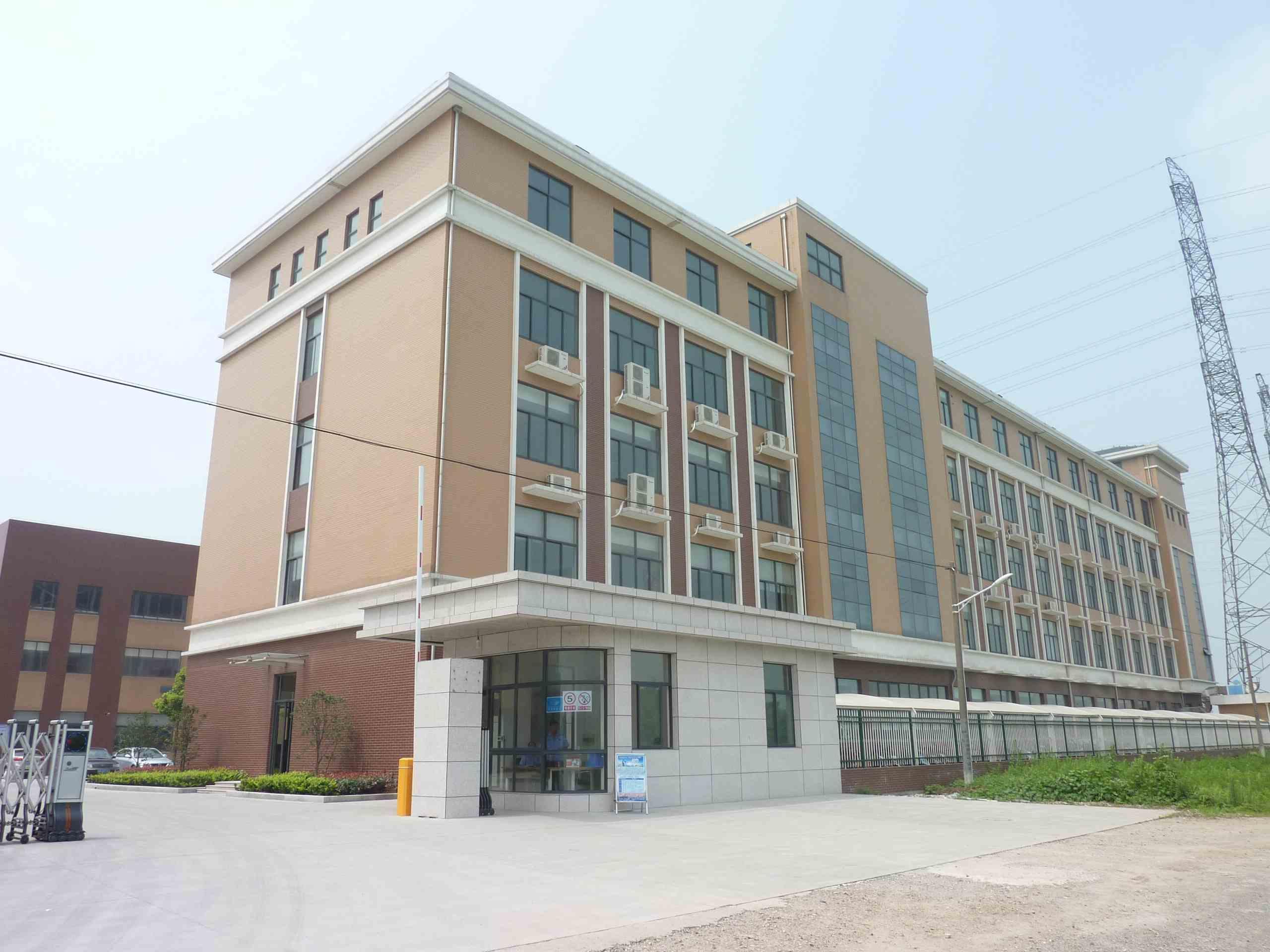 Jiangyin Bondtape Technology Corporation