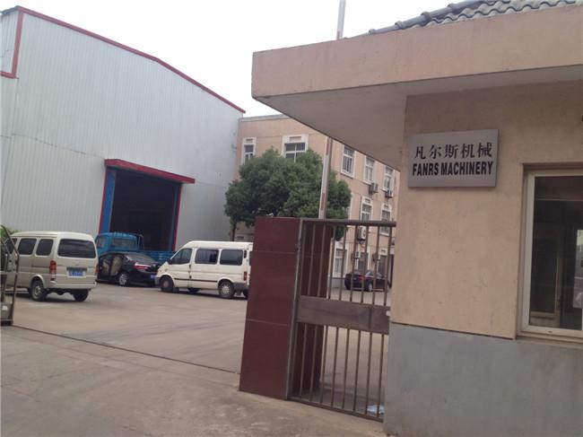 Zhangjiagang Fanrs Machinery Co., Ltd.