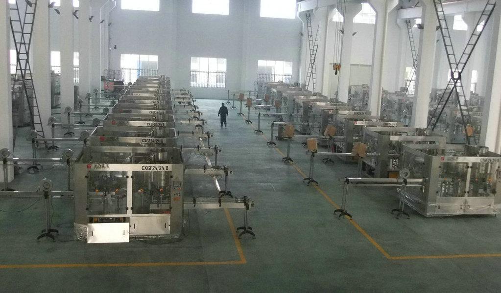 Suzhou Yaoshi Machinery Co., Ltd.