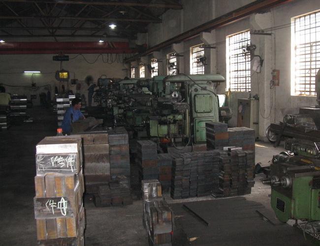 Ningbo Jiangbei Yongjiang Permanent Magnetic Lifter Factory