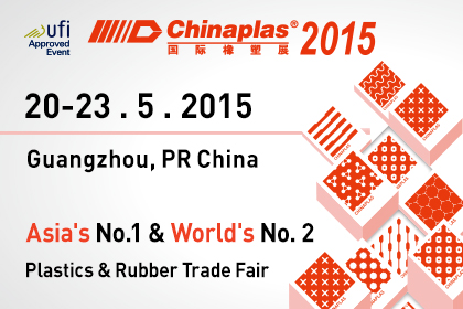 ChinaPLAS 2015