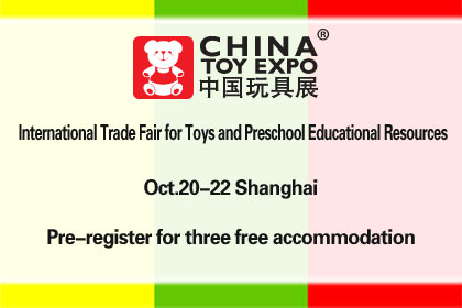 2015 International Trade Fair for Toys and Preschool Educational Resources