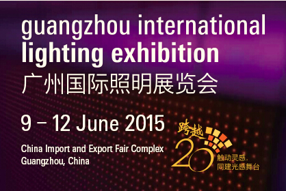 China(Shenzhen) International Logistics and Transportation Fair