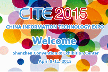 China Information Technology Expo 2015