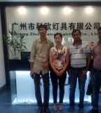 Bangladesh Clients viisted Keou in 2013