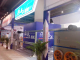 wire&cable Guangzhou 2014