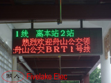 Bus Station Countdown LED Display