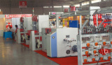 The western China international cable wire and related equipment exhibition