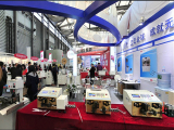 Dinggong Harness Automatic Equipments in Different Exhibitions