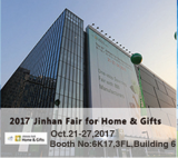 2017 Jinhan Fair for Home & Gifts